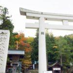 長野県のパワースポット 諏訪大社 本宮