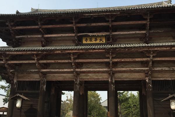 奈良のパワースポット 東大寺 南大門