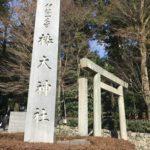 椿大神社 三重 パワースポット 鈴鹿市