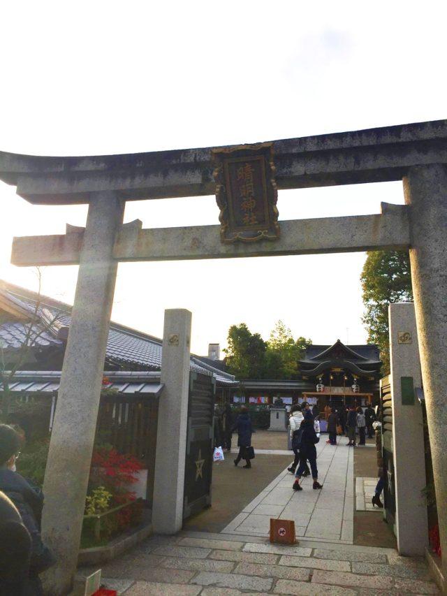 京都 パワースポット 清明神社