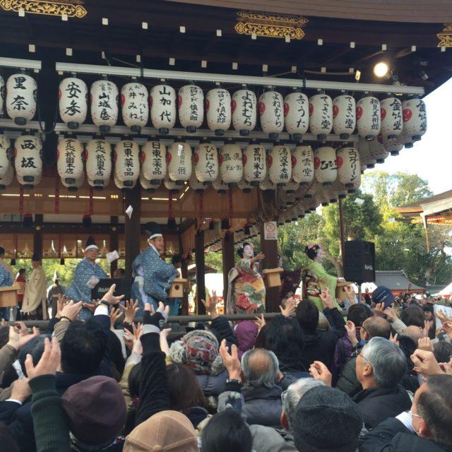 八坂神社 神楽殿