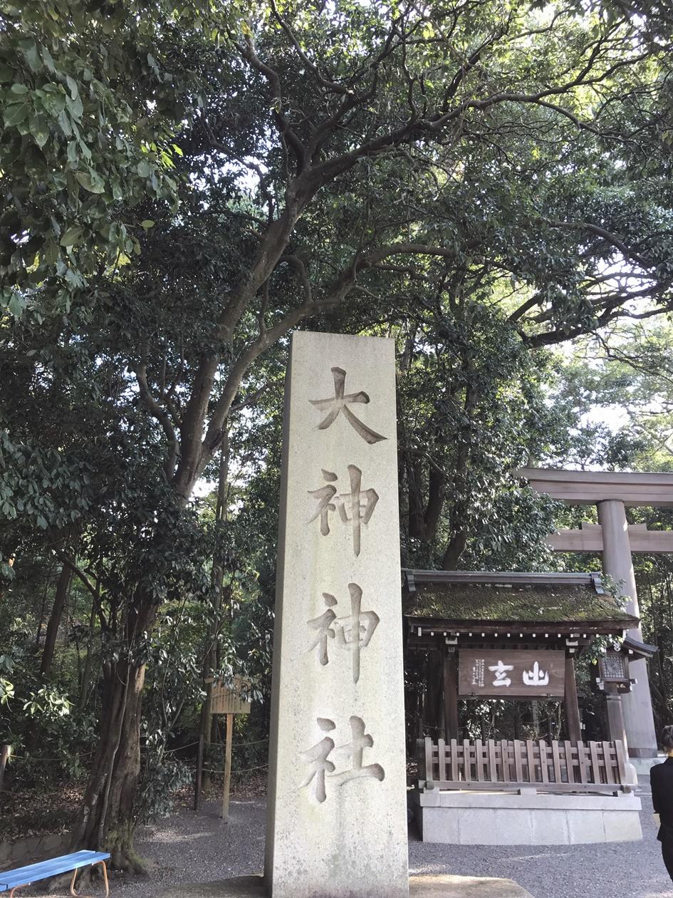 奈良 パワー スポット