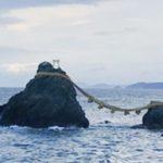 三重県二見興玉神社 夫婦岩 パワースポット