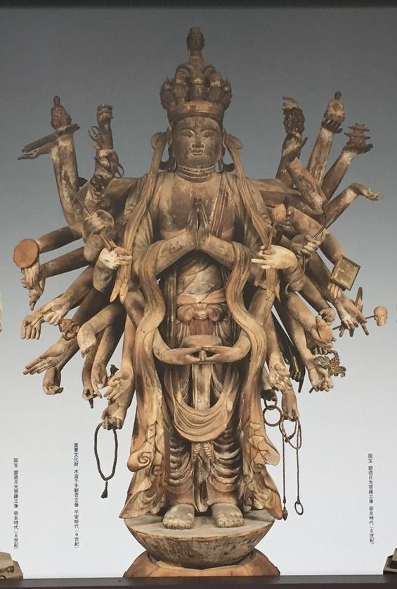奈良のパワースポット 東大寺ミュージアム 千手観音菩薩立像